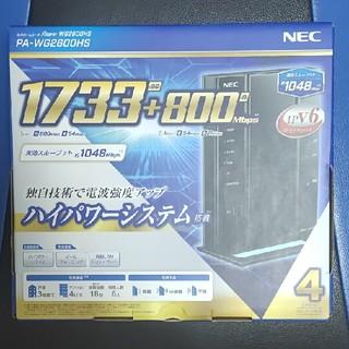 NEC - NEC Aterm WG2600HS Wi-Fiルーター IPv6対応
