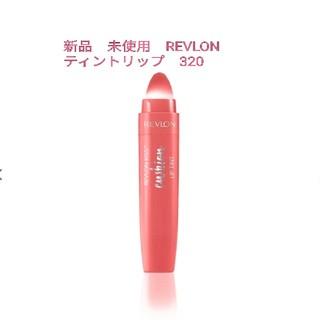 レブロン(REVLON)の新品 未使用 レブロン キス クッション リップ ティント 320 ピンクコーラ(口紅)