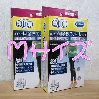 MediQttO - メディキュット 骨盤まわり&ヒップテーピング レギンス M 2枚セット