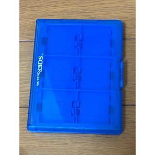 ニンテンドー3DS - 3DS DS カセットケース ソフトケース 12個入れ