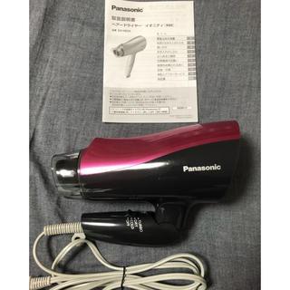 Panasonic - Panasonic EH-NE5A-P ヘアードライヤー イオニティ