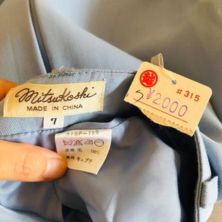 ミツコシ(三越)のウールスカート くすみブルー(ロングスカート)