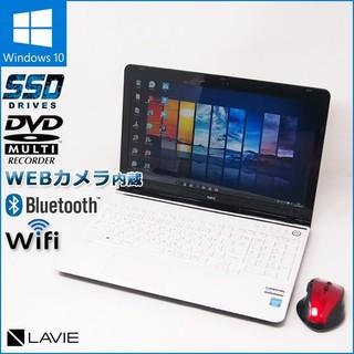 エヌイーシー(NEC)の数量限定無線マウスセット Windows10搭載 ノートPC NEC LS150(ノートPC)