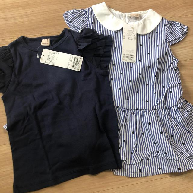 petit main(プティマイン)の110センチ、トップス2枚 キッズ/ベビー/マタニティのキッズ服女の子用(90cm~)(Tシャツ/カットソー)の商品写真