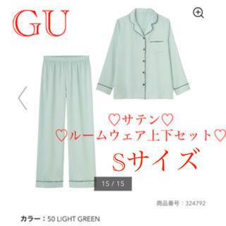 GU - 新品 GU 秋冬 ルームウェア上下セット♡サテン パジャマ 長袖 長ズボン S