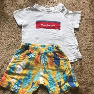ムージョンジョン(mou jon jon)のmoujonjon 半袖半ズボンセット 80 男の子女の子(Tシャツ)