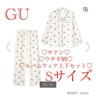 GU - 新品 GU ルームウェア上下セット♡サテン パジャマ 長袖 ウサギ ラビット柄S