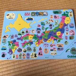 学研 - 学研 日本地図パズル 日本列島学研のパズル 知育中学受験小学受験 Gakken