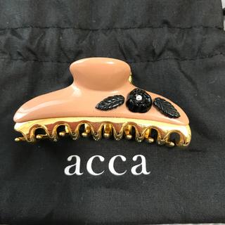 acca - アッカacca  中サイズクリップ