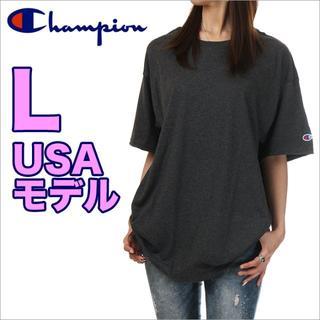 チャンピオン(Champion)の【新品】チャンピオン Tシャツ チャコール L USAモデル 大きいサイズ(Tシャツ(半袖/袖なし))
