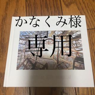 ポニー(PONY)のHELLO EP(DVD付)(ポップス/ロック(邦楽))