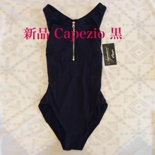 レペット(repetto)の最終処分 CAPEZIO  カペジオ 大人 XS タンクレオタード(ダンス/バレエ)