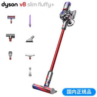 Dyson - dyson SV10K SLM COMv8slim
