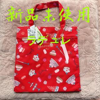 お値下げ中新品未使用伊勢丹で購入ラデュレトートバッグladuree赤スイーツ