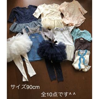 petit main - ⭐︎最終価格⭐︎ 女の子 まとめ売り 90cm