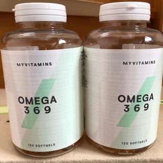 マイプロテイン(MYPROTEIN)の【マイプロテイン】OMEGA 369   120カプセル 2箱(ビタミン)