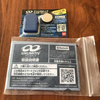 バンダイ(BANDAI)の定価【990円】 UNLIMITIV(アンリミティブ)(スニーカー)