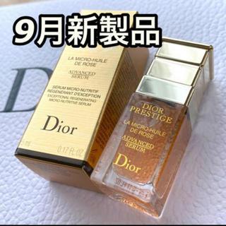Christian Dior - 【9月新製品】ディオール プレステージ ユイル ド ローズ 美容液 サンプル