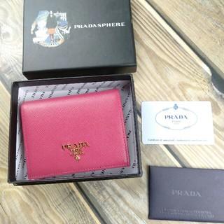 PRADA - PRADA プラダ 二つ折り財布 1MV204 ピンク 正規品
