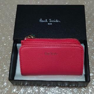 ポールスミス(Paul Smith)の新品 ポールスミス Paul Smith 4連キーケース 財布 ウォレット(キーケース)