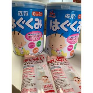 モリナガニュウギョウ(森永乳業)の粉ミルク 810g はぐくみ(その他)