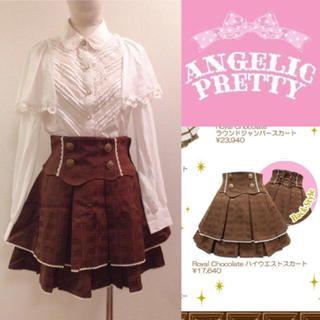 アンジェリックプリティー(Angelic Pretty)の【AngelicPretty】♡Royal Chocolate コーデset(セット/コーデ)