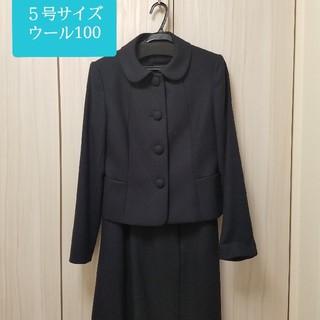 【お受験スーツ】5号サイズ 濃紺ウール100
