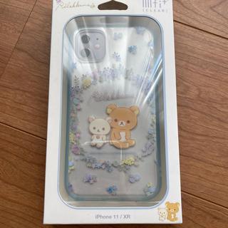サンエックス(サンエックス)のiPhone11 XR リラックマ iiiifit  (iPhoneケース)