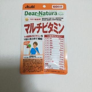 DearNatureマルチビタミン60日分