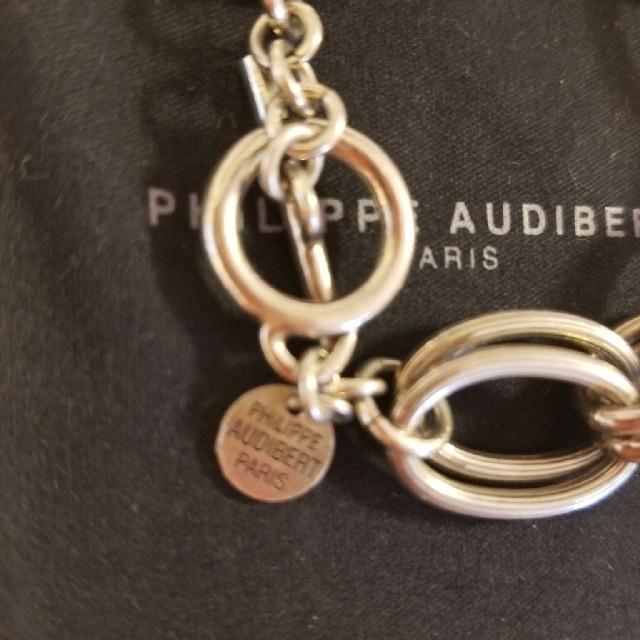 Philippe Audibert(フィリップオーディベール)のPHILPPE AUDIBERT レディースのアクセサリー(ブレスレット/バングル)の商品写真