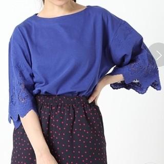 スタディオクリップ(STUDIO CLIP)のスタディオクリップ 袖フレア 刺繍 ブルー(シャツ/ブラウス(長袖/七分))