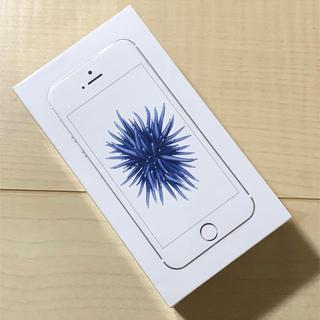 Apple - 新品 未開封 iPhone SE Silver 64GB SIMフリー