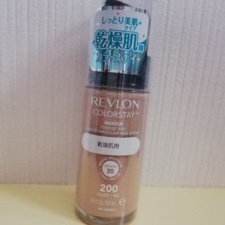 レブロン(REVLON)の新品未開封 レブロン カラーステイ メイクアップ D 200 ヌード(30ml)(ファンデーション)