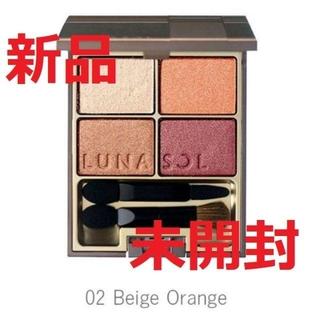 LUNASOL - ルナソル アイシャドウ スキンモデリングアイズ 02 Beige Orange