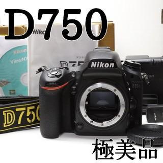 Canon - ☆極美品 Nikon デジタル一眼レフカメラ D750 ボディ