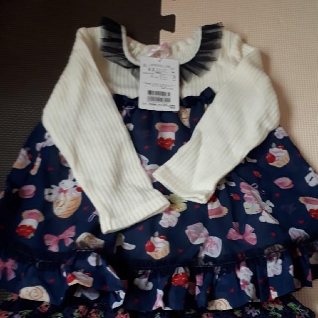 DOUBLE.B(ダブルビー)の専用です。 キッズ/ベビー/マタニティのキッズ服男の子用(90cm~)(Tシャツ/カットソー)の商品写真