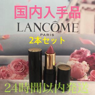 LANCOME - 新品未使用♡ランコムラプソリュルージュS264♡ミニサイズリップ2本セット