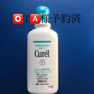 キュレル(Curel)のCurel ローション 乳液タイプ(ボディローション/ミルク)