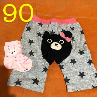 ダブルビー(DOUBLE.B)の90 ダブルビー B子ちゃん ハーフパンツ ミキハウス靴下(パンツ/スパッツ)