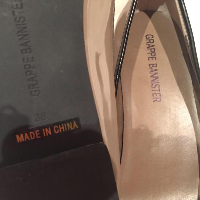 AU BANNISTER(オゥバニスター)のみーちゃん様 専用 レディースの靴/シューズ(ハイヒール/パンプス)の商品写真