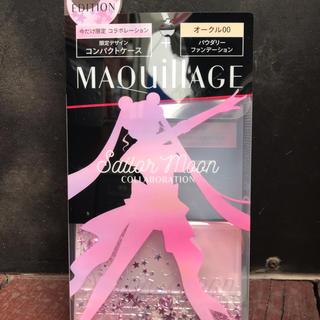 MAQuillAGE - ケースのみ マキアージュ セーラームーン
