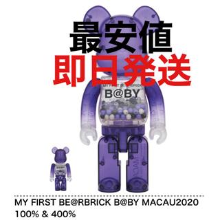 メディコムトイ(MEDICOM TOY)のMY FIRST BE@RBRICK MACAU2020 100% & 400%(キャラクターグッズ)