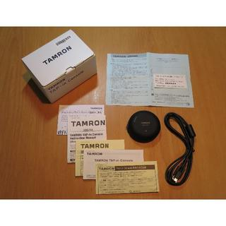 TAMRON - TAMRON TAP-in Console ニコンFマウント用 TAP-01N