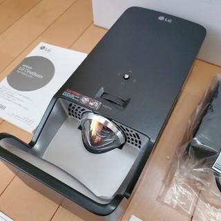 LG Electronics - LG Cine Beam PF1000UG