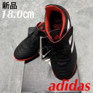 adidas - adidasアディダス サッカーシューズ プレデタータンゴ18.0㎝ 新品