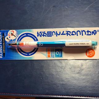 ミツビシエンピツ(三菱鉛筆)の東京大学公式グッズ クルトガ0.5 ライトブルー(ペン/マーカー)