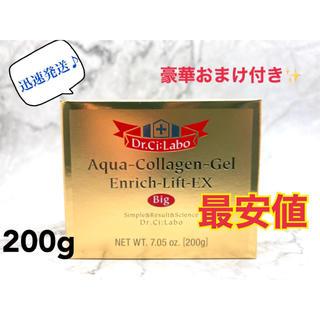 ドクターシーラボ(Dr.Ci Labo)のドクターシーラボ  アクアコラーゲンゲル エンリッチリフトEX 200g(オールインワン化粧品)