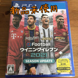 PlayStation4 - eFootball ウイニングイレブン 2021 SEASON UPDATE P