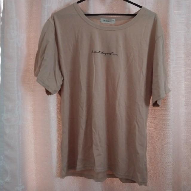 しまむら(シマムラ)の筆記ロゴT👕大きいサイズ レディースのトップス(Tシャツ(半袖/袖なし))の商品写真