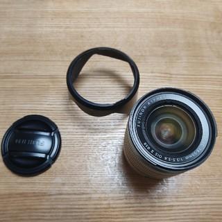 富士フイルム - FUJINON XC 16-50mm F3.5-5.6 OIS II シルバー